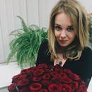 александра агабекова