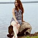 Арина Савина