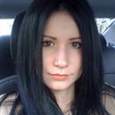 Валентина Хромова