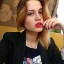 Александра Ильина