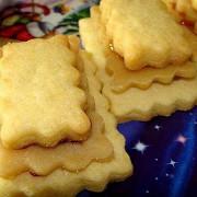 Лимонное печенье с марципаном