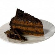 Пирог с горьким шоколадом и пеканом