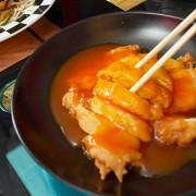Кисло-сладкий китайский соус для мяса