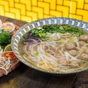 Суп фо-бо-вьен с говяжьими фрикадельками