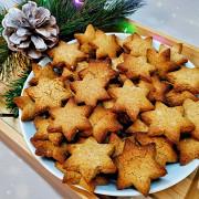 Имбирное печенье как в ikea