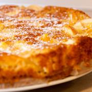 Яблочный пирог «Невесомость»