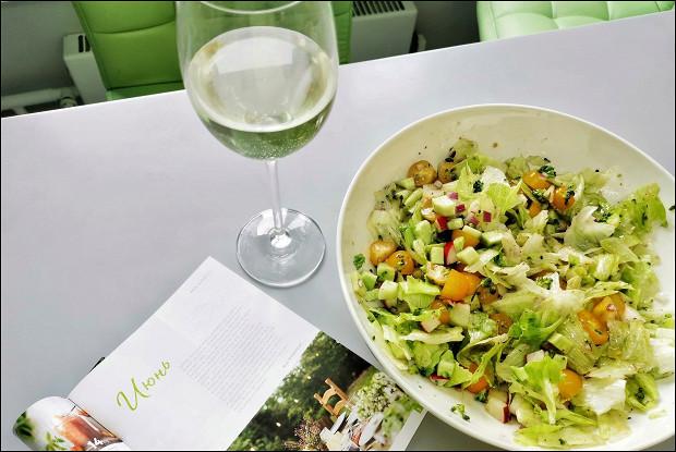 Летний прованский салат