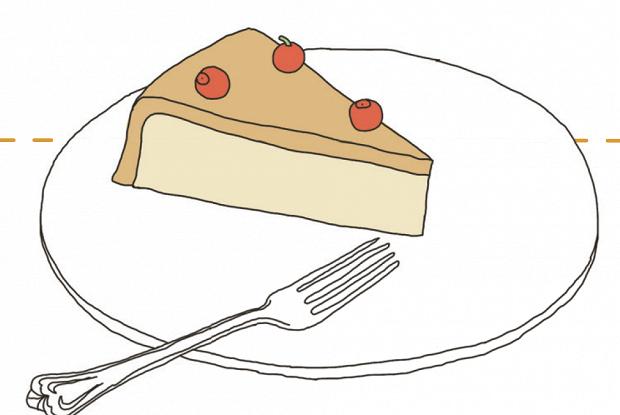 Финский пирог с карамелью (kinuskikaka)