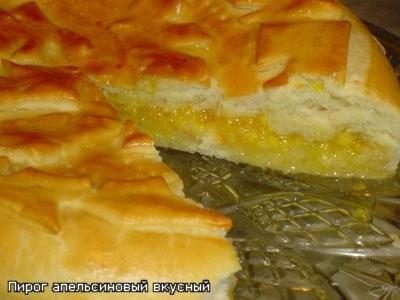 Открытый апельсиновый пирог