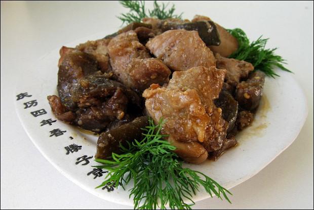Курица с баклажанами в соевом маринаде