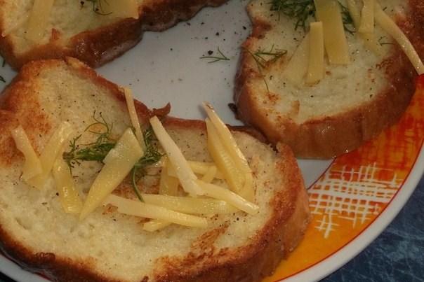 Гренки по-итальянски с сыром и укропом