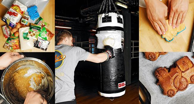 Как сделать пряник с помощью боксера