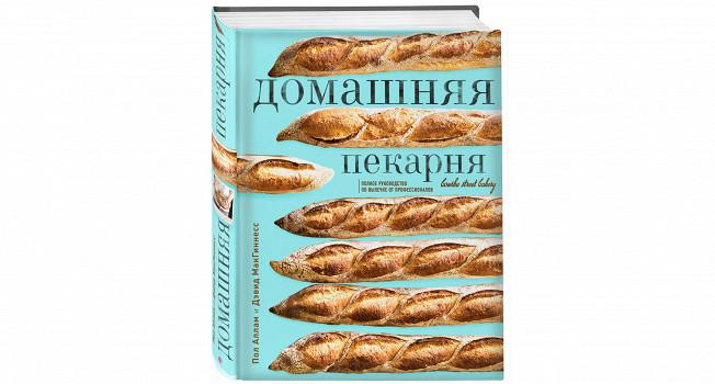 Ржаной хлеб, хлеб на закваске и дрожжевой картофельный хлеб