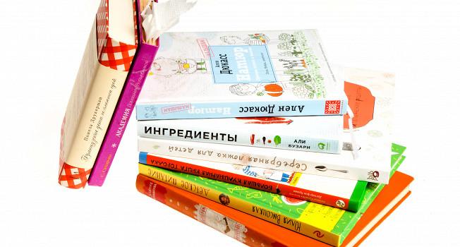 8 хороших книг о еде для детей и родителей
