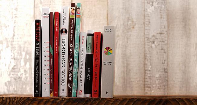 Лучшие книги года
