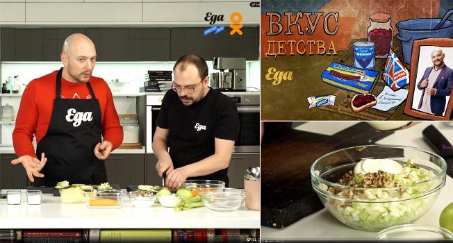 Владимир Маркони в гостях у «Еды»: «Вкус детства»