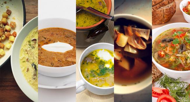 9 супов из лесных грибов