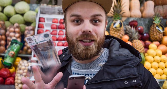 Как обеспечить семью едой на день за 500 рублей