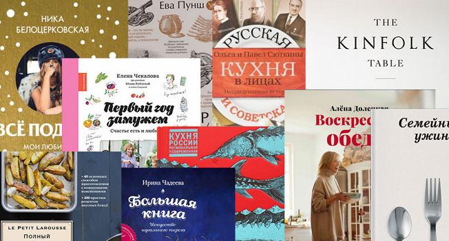 12 книг на русском для новогодних подарков