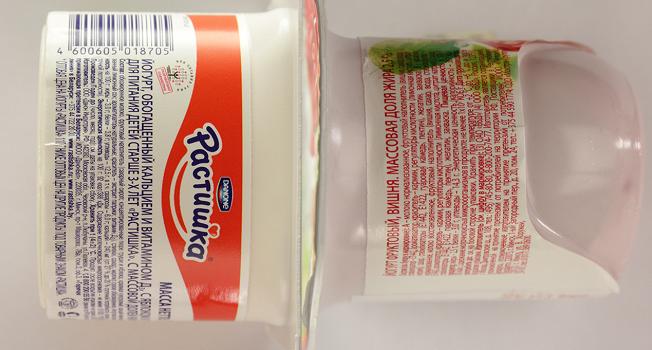 Из чего сделаны йогурты